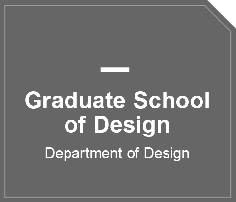 Graduate School of Design